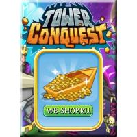 Золото Tower Conquest